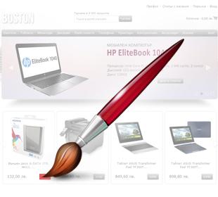 Как да променя дизайна на моя онлайн магазин