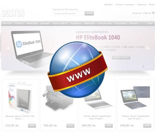 Как да закупя домейн от radius.bg