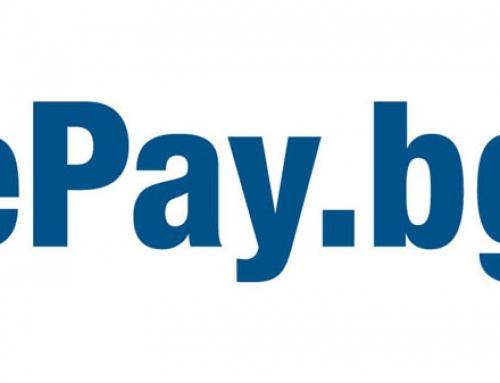 Българското разплащане в Интернет Epay